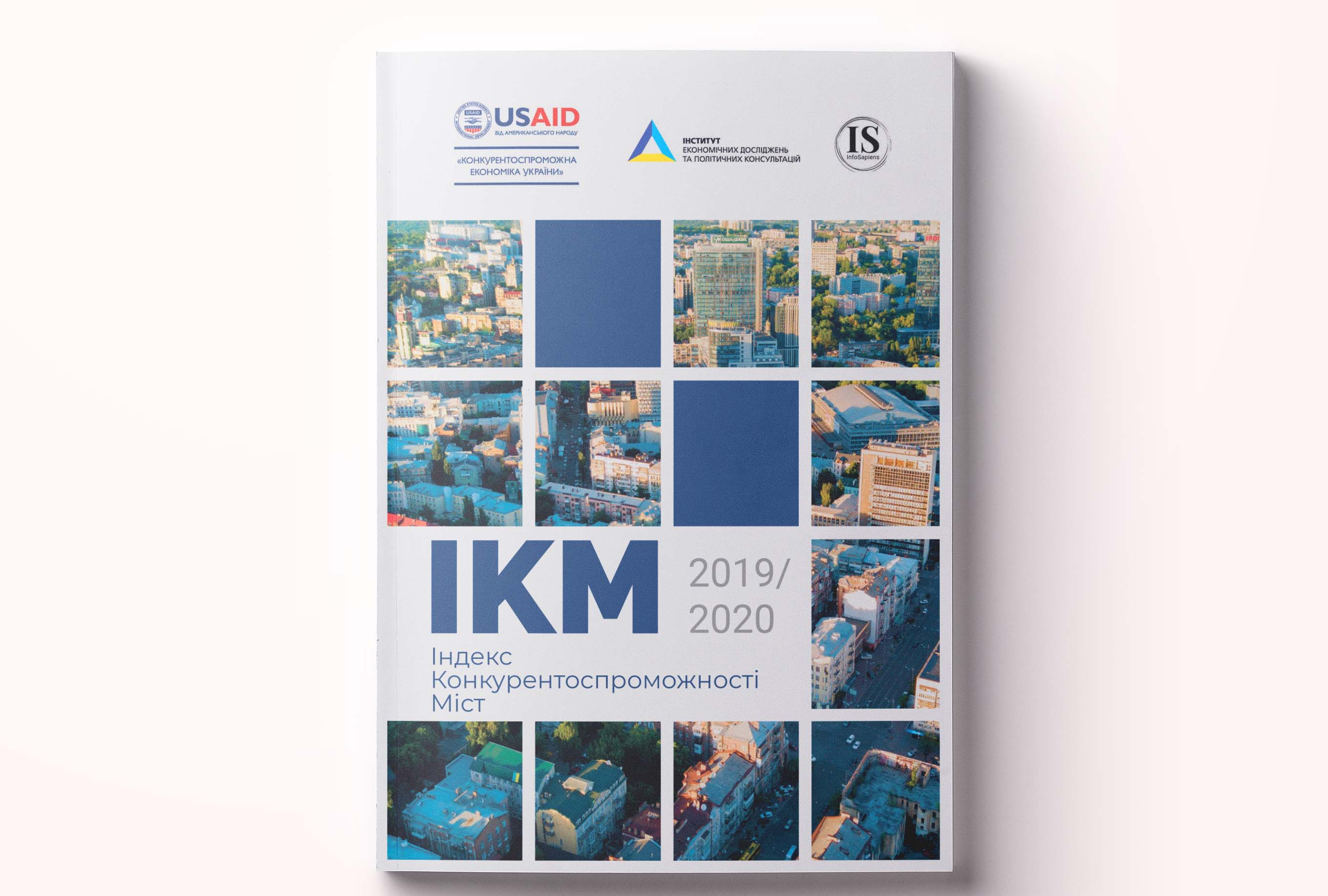 /Projects/2020/MCI/cover-halfpage_ikm1.jpg