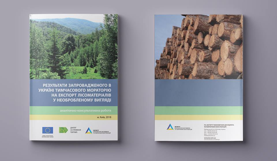/publications/Policy_papers/IER/2018/timber_cover_2018.jpg