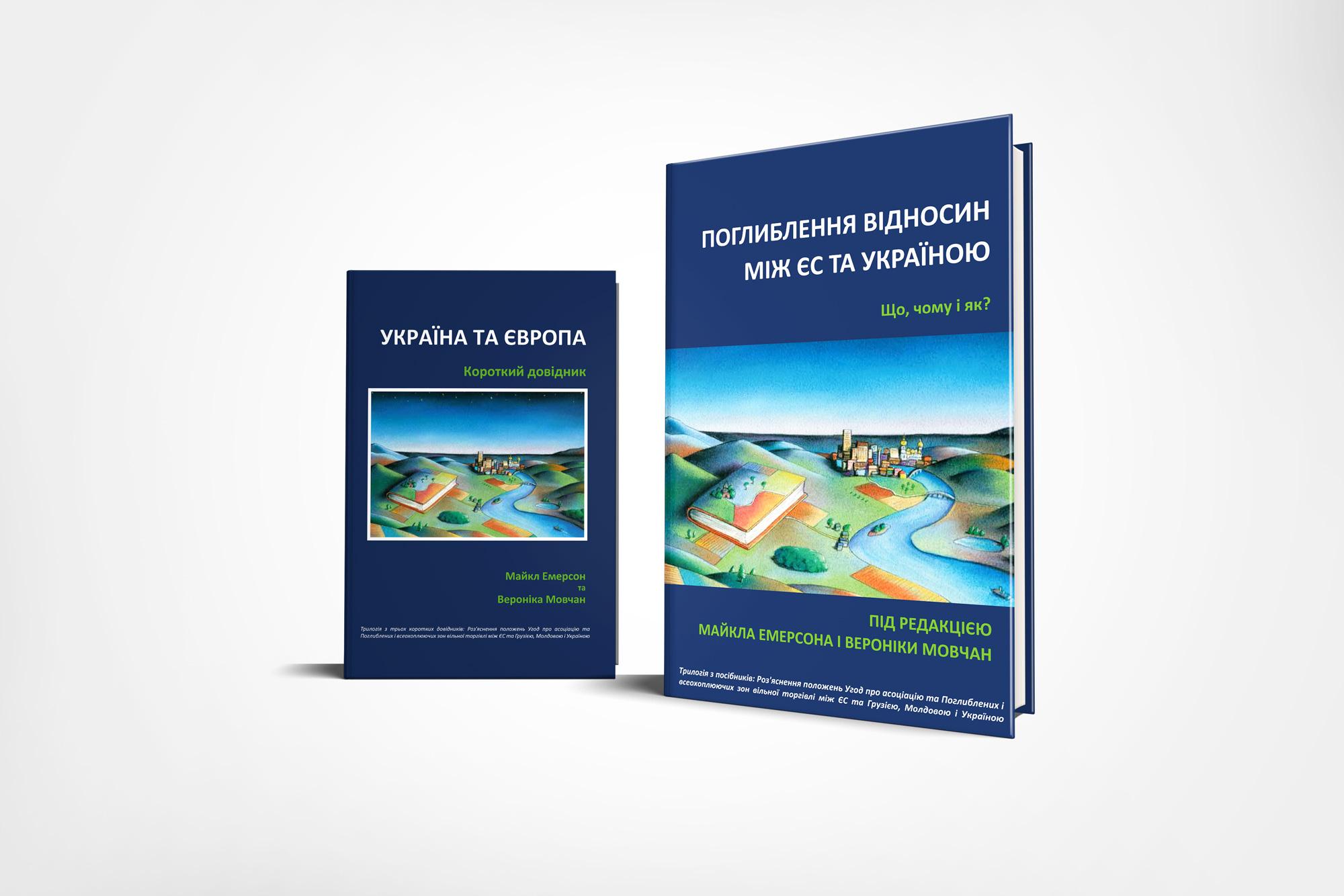 ua_2_books