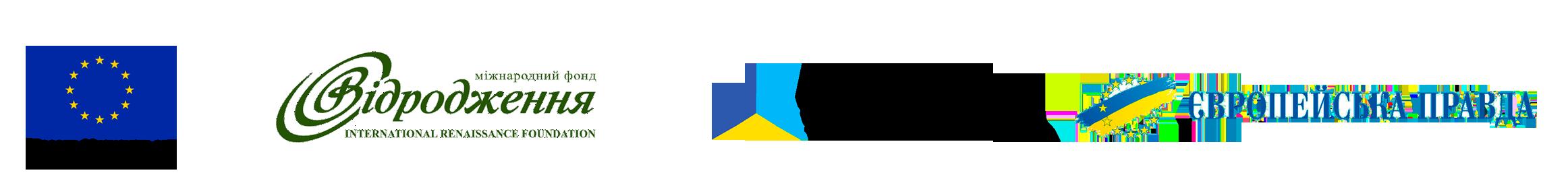 rfr_logo1